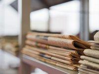 在纸媒休刊算不上新闻的时代,这些报纸的断舍离依然牵动人心