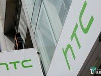 """All in VR,昔日""""安卓机皇""""HTC还能逆袭吗?"""