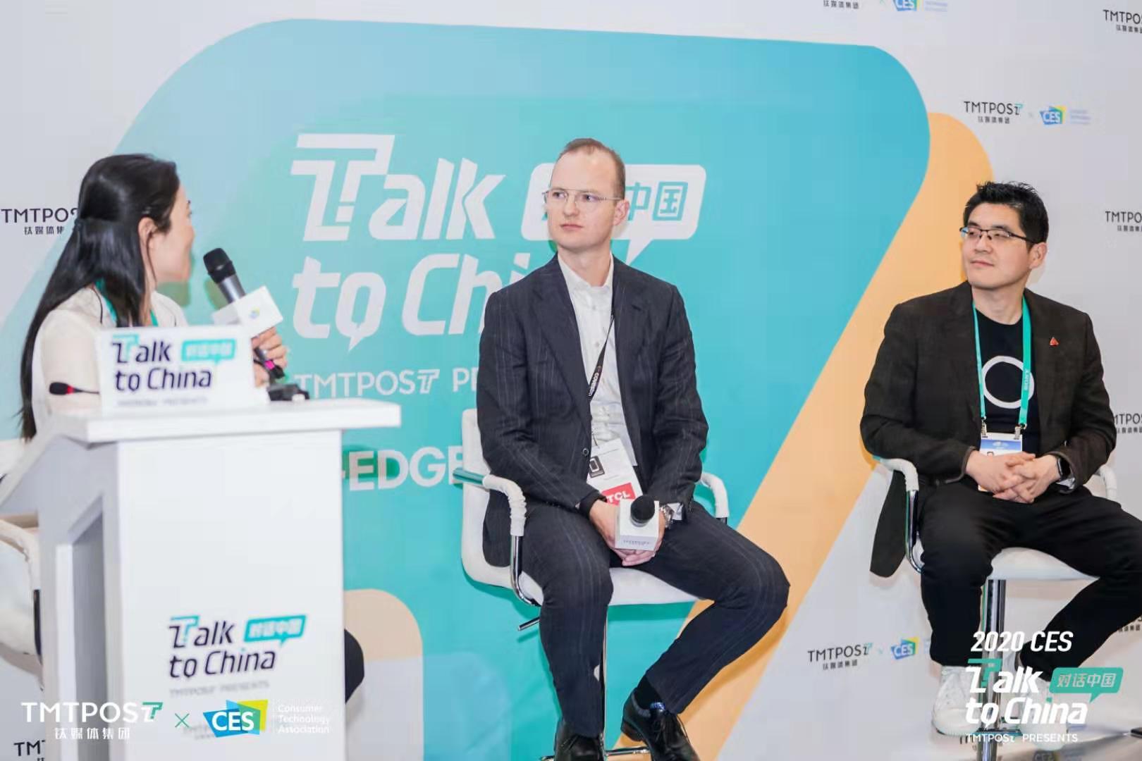 万物互联的商业化,需要怎样的新材料、新终端和新的解决方案? | CES 2020