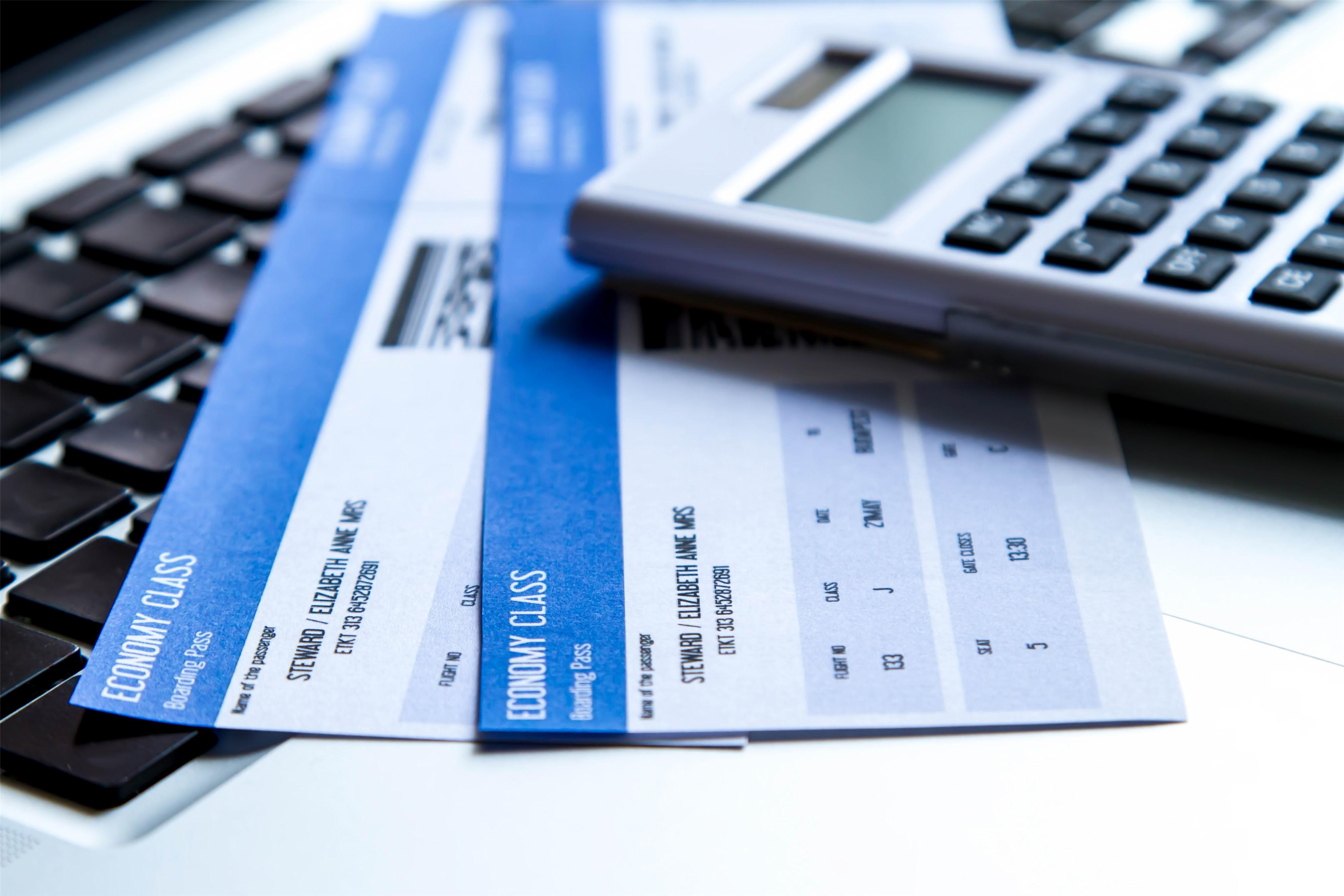 被退票费后要去举报,燃金融将为大伙儿揭密机票