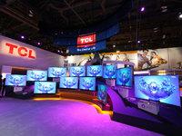 TCL集团拟更名为TCL科技,因主营业务转向显示、材料 | 钛快讯