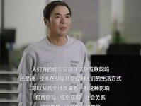 张小龙,一个诚惶诚恐的「宅男」