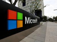 【钛晨报】微软正式终止支持Windows7;网友称微信朋友圈已屏蔽支付宝五福:仅自己可见