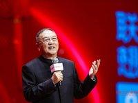 柳传志为联想提建议:要把中国大本营守好,不然有危险丨CEO说