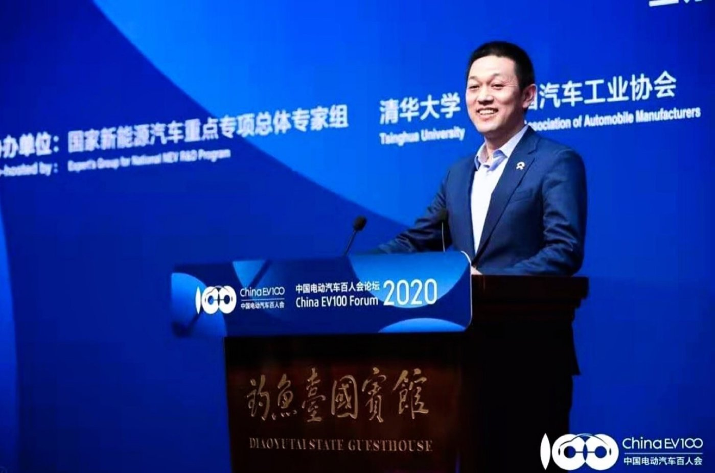 Lin Bin, founder and CEO of NIO, speaking at China EV100 Forum