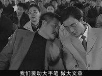 """大战春晚,互联网巨头人人争当""""赵本山"""""""