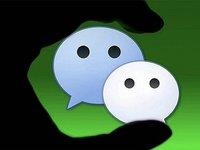 内容付费后,微信内容生态将会迎来怎样的变化?