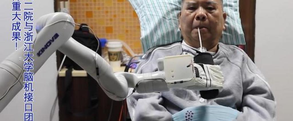 利用植入式脑机接口,72岁高位截瘫患者用意念打麻将