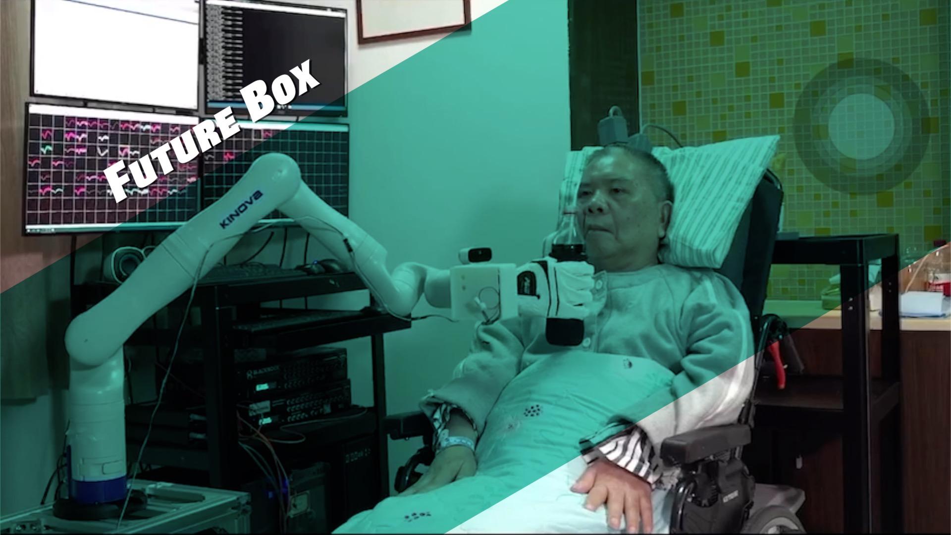 【钛媒体视频 Future Box】国内首例!高位截瘫患者用意念喝可乐