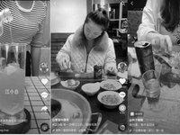 烧烤店的江小白,最高法院判它还叫江小白|品牌