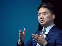 刘强东阐述京东2020必赢之战:下沉市场、技术与服务、国际化 | CEO说