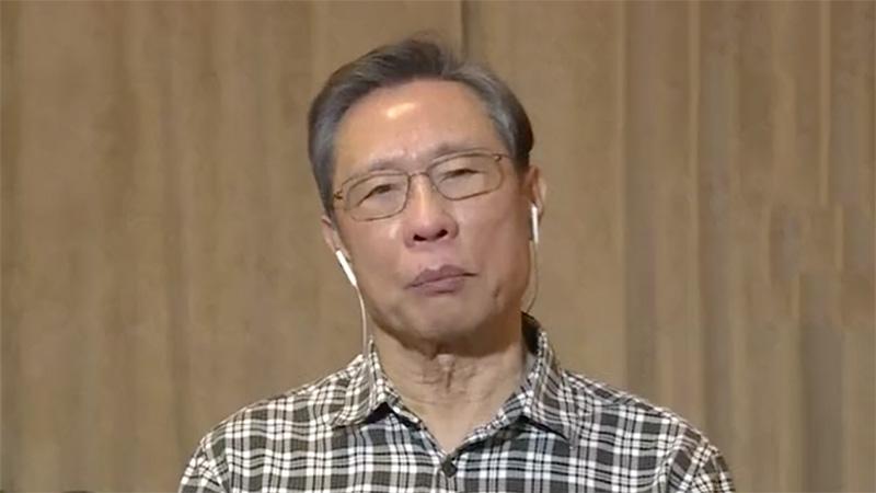 【视频】钟南山:新型冠状病毒很大可能来自野生动物