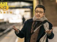 张一鸣牵手徐峥,《囧妈》打响网络春节档第一枪,这波神操作惹了谁?