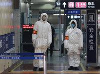 【图集】实拍北京街头:故宫闭馆,进地铁站要量体温