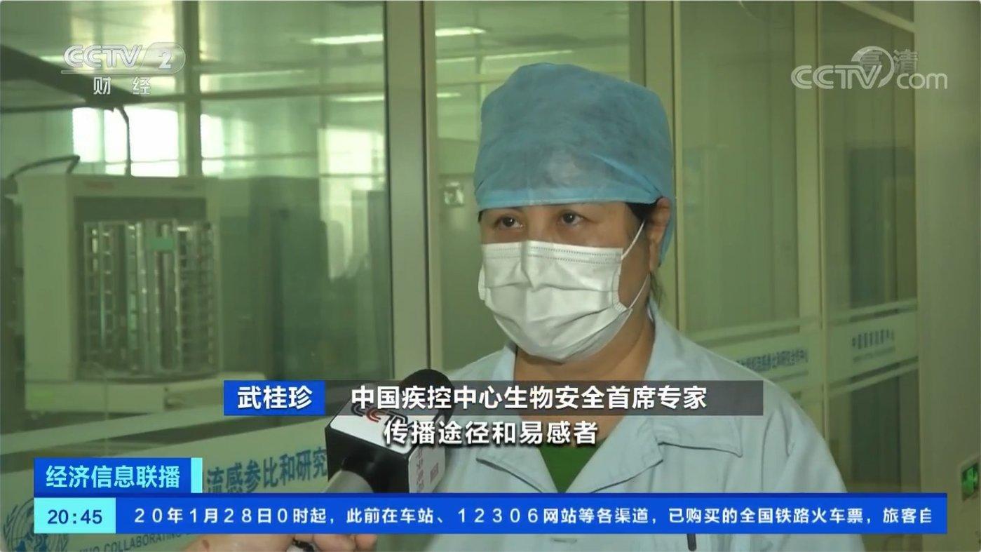 武桂珍接受央視采訪