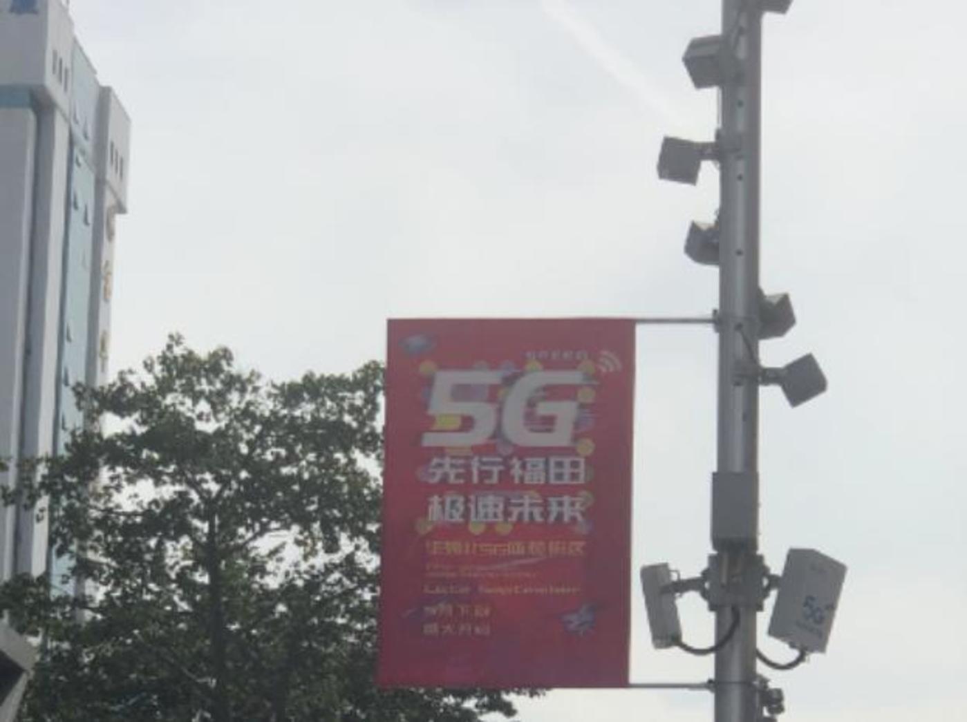 """众多""""首家5G""""地产项目涌现的背后:谁在焦虑?"""
