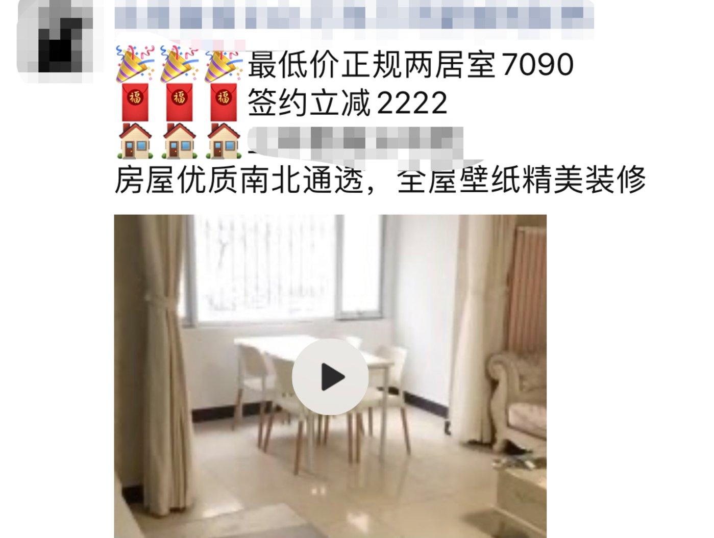"""降房租、免服务费,长租公寓盼""""立春"""""""