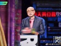 """""""春节档""""电影撤档、影院关停,综艺会迎来第一个小高峰吗?"""