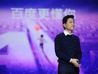 李彦宏内部信:大数据、人工智能应对突发公共事件大有可为   CEO说