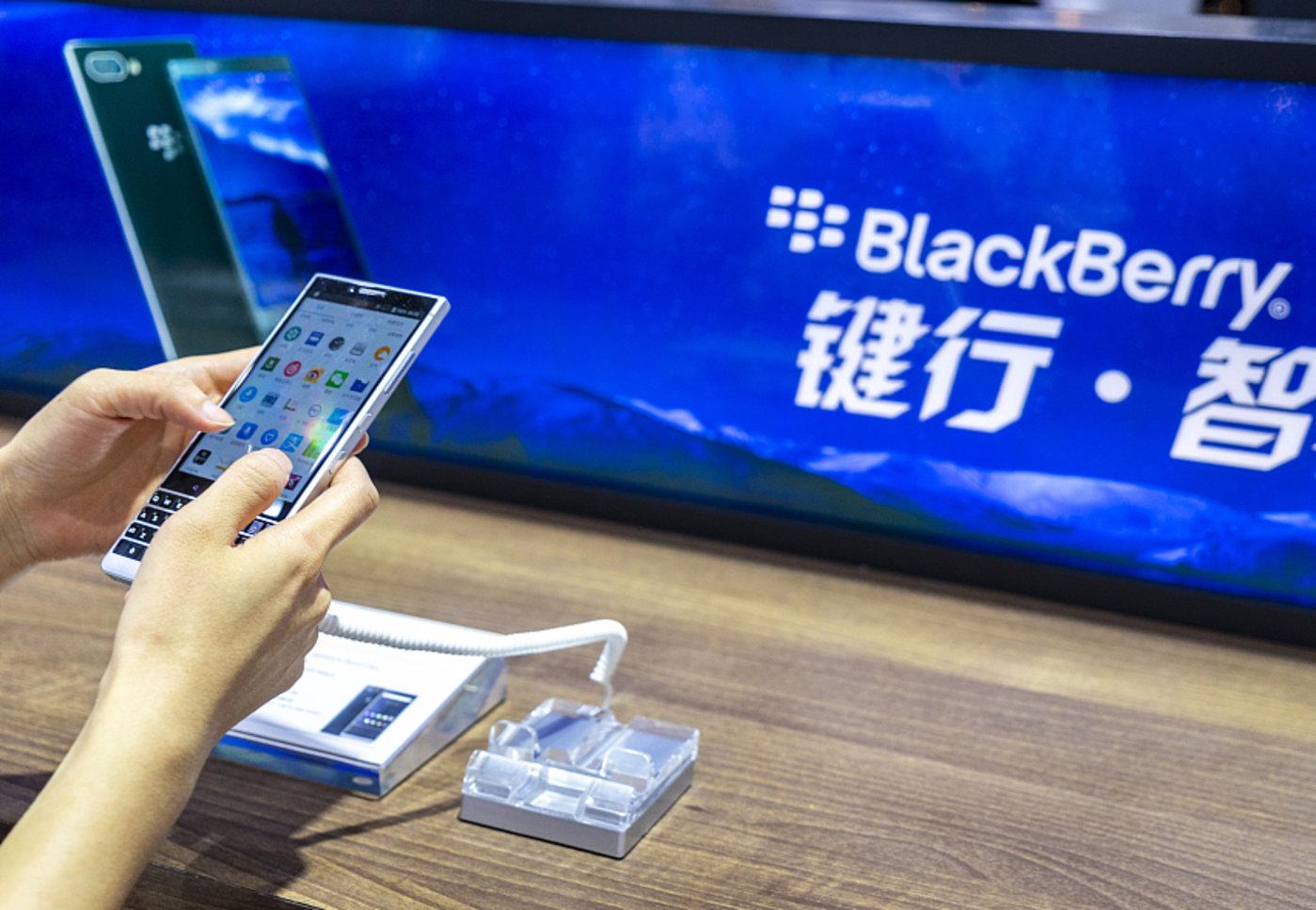 2018年CESA上展出TCL黑莓手机