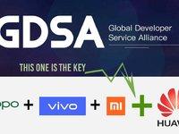 喧宾夺主:GDSA挑战Google Play的误区