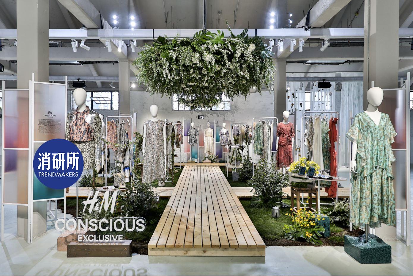 今年春季,H&M想让你把环保面料穿在身上