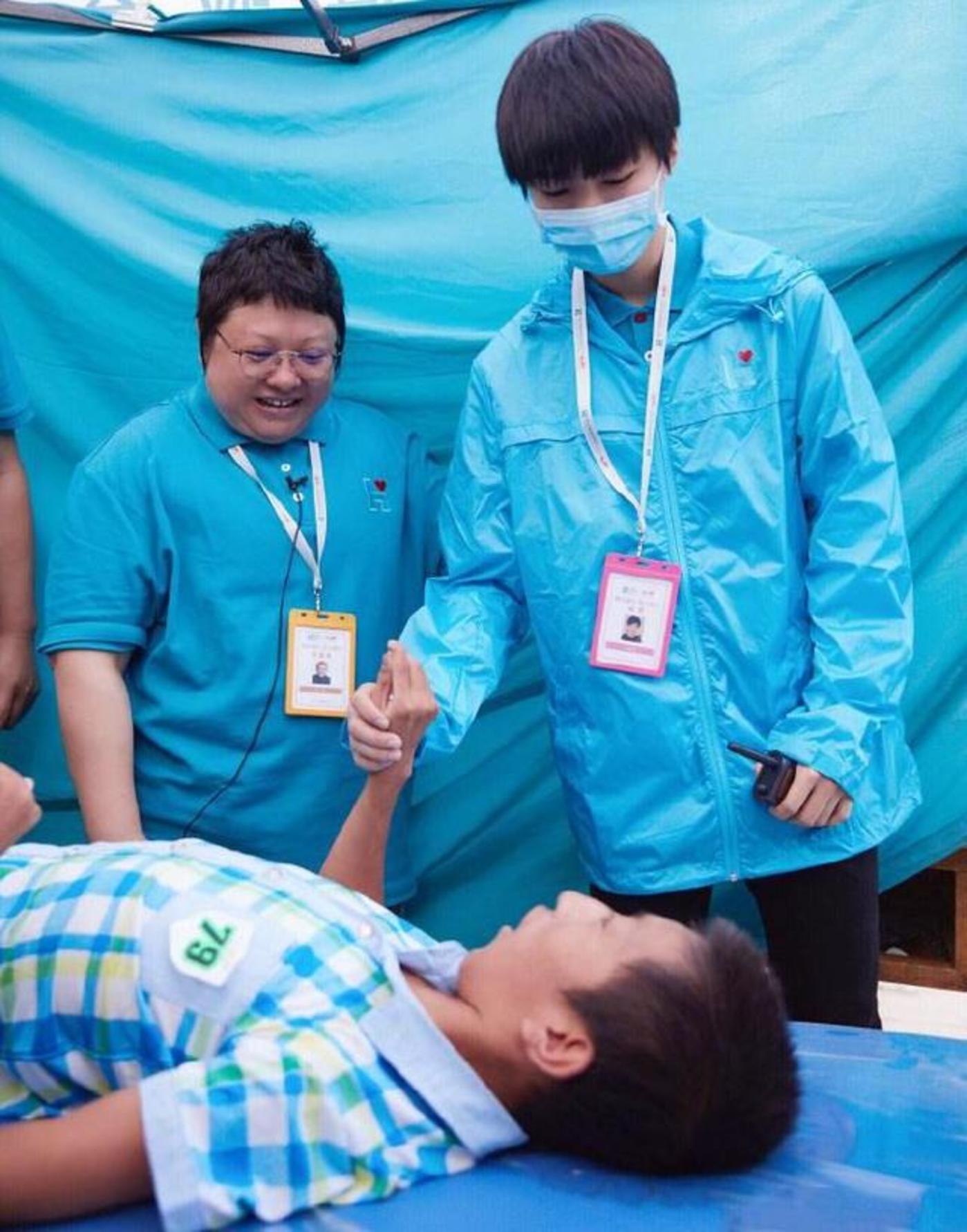 王俊凯参与韩红爱心慈善基金会发起的公益活动