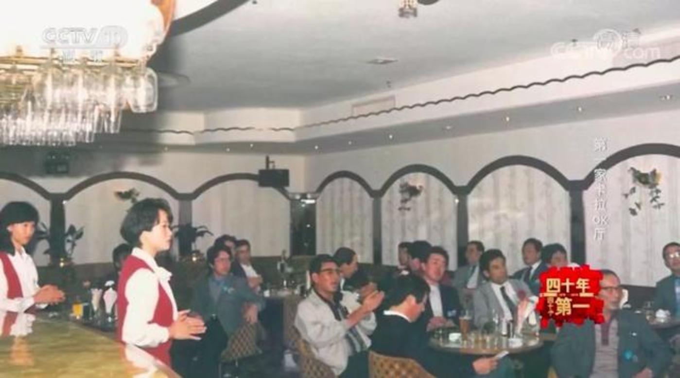 1988年,广州东方宾馆的卡拉OK厅