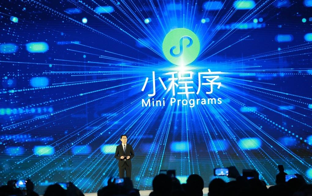 小程序直播公测,微信再造电商梦?