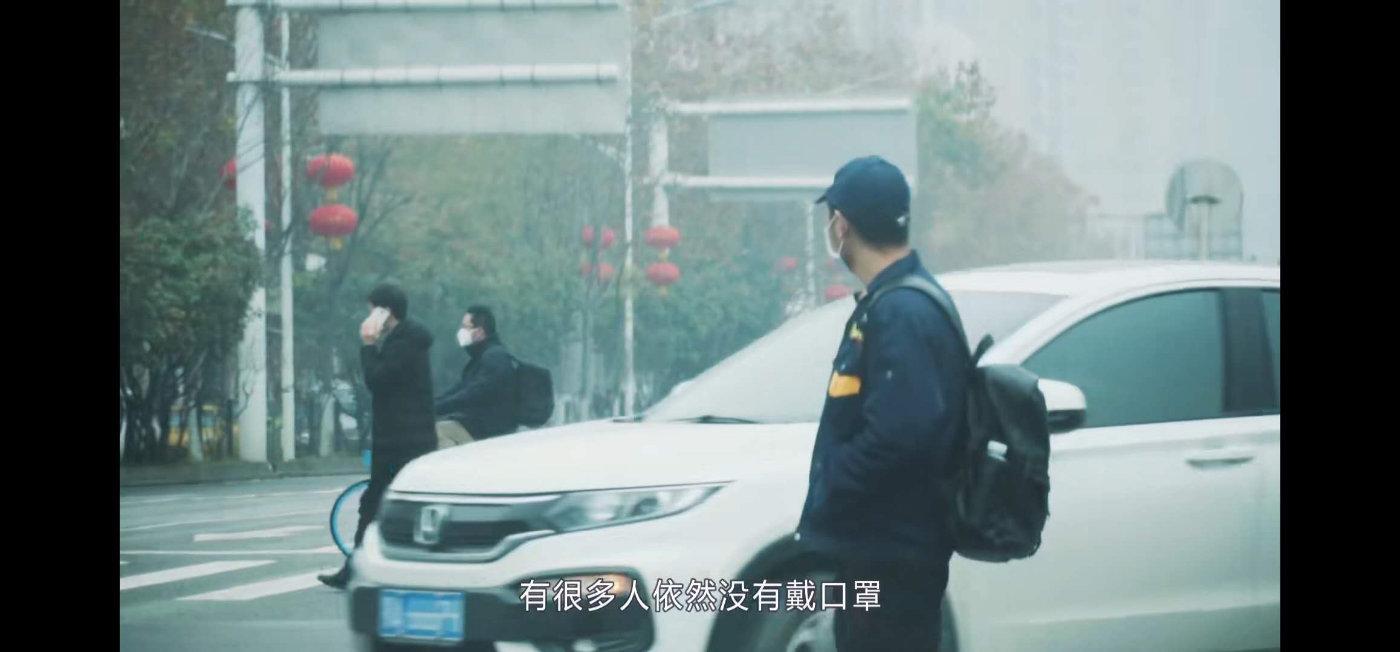 """林晨vlog""""武汉UP实拍""""系列"""