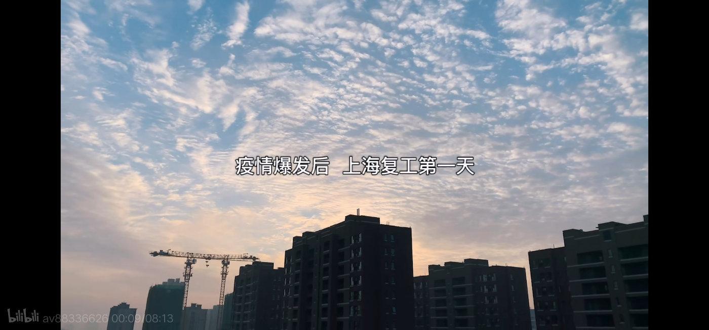 """B站UP主""""樱桃史巴拉古""""体验上海复工首日的早高峰地铁"""