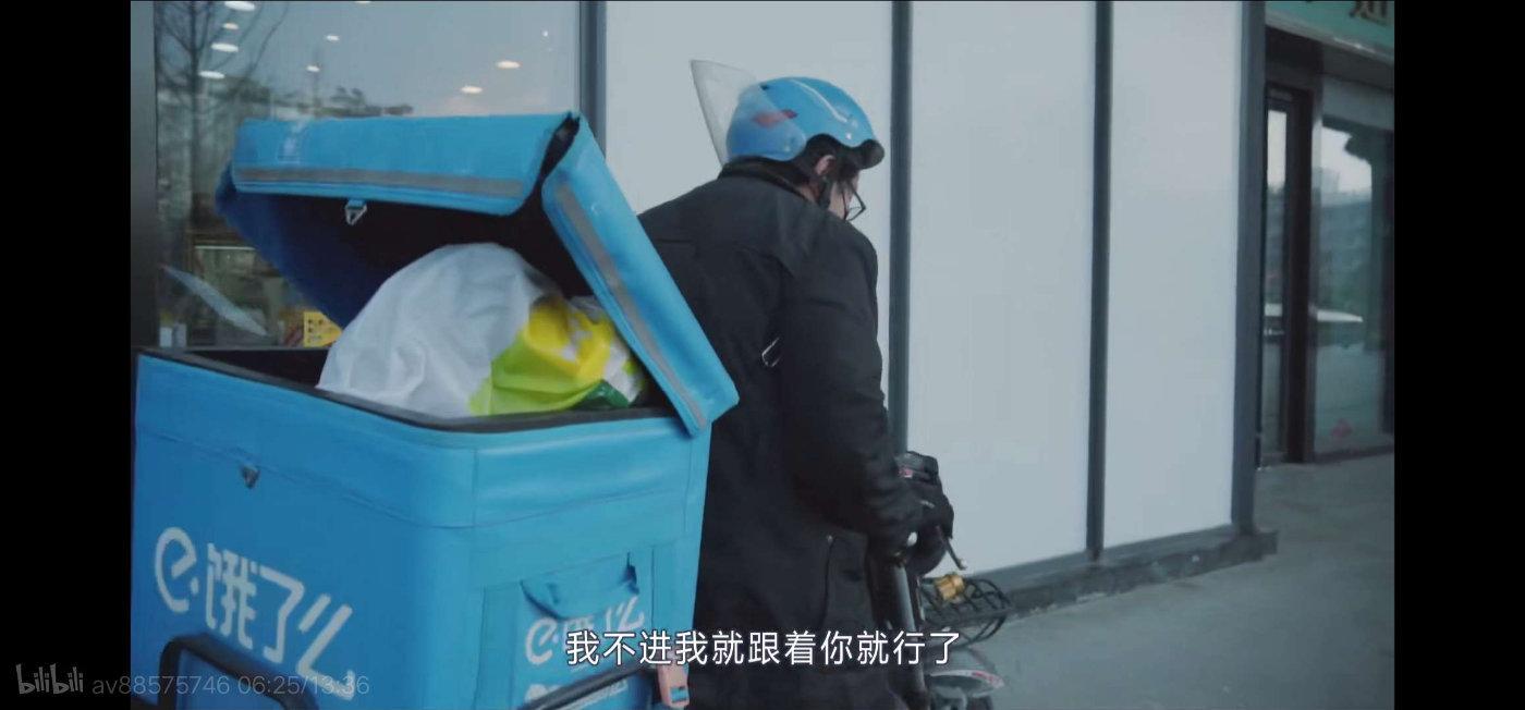 林晨vlog跟拍武汉外卖幼哥