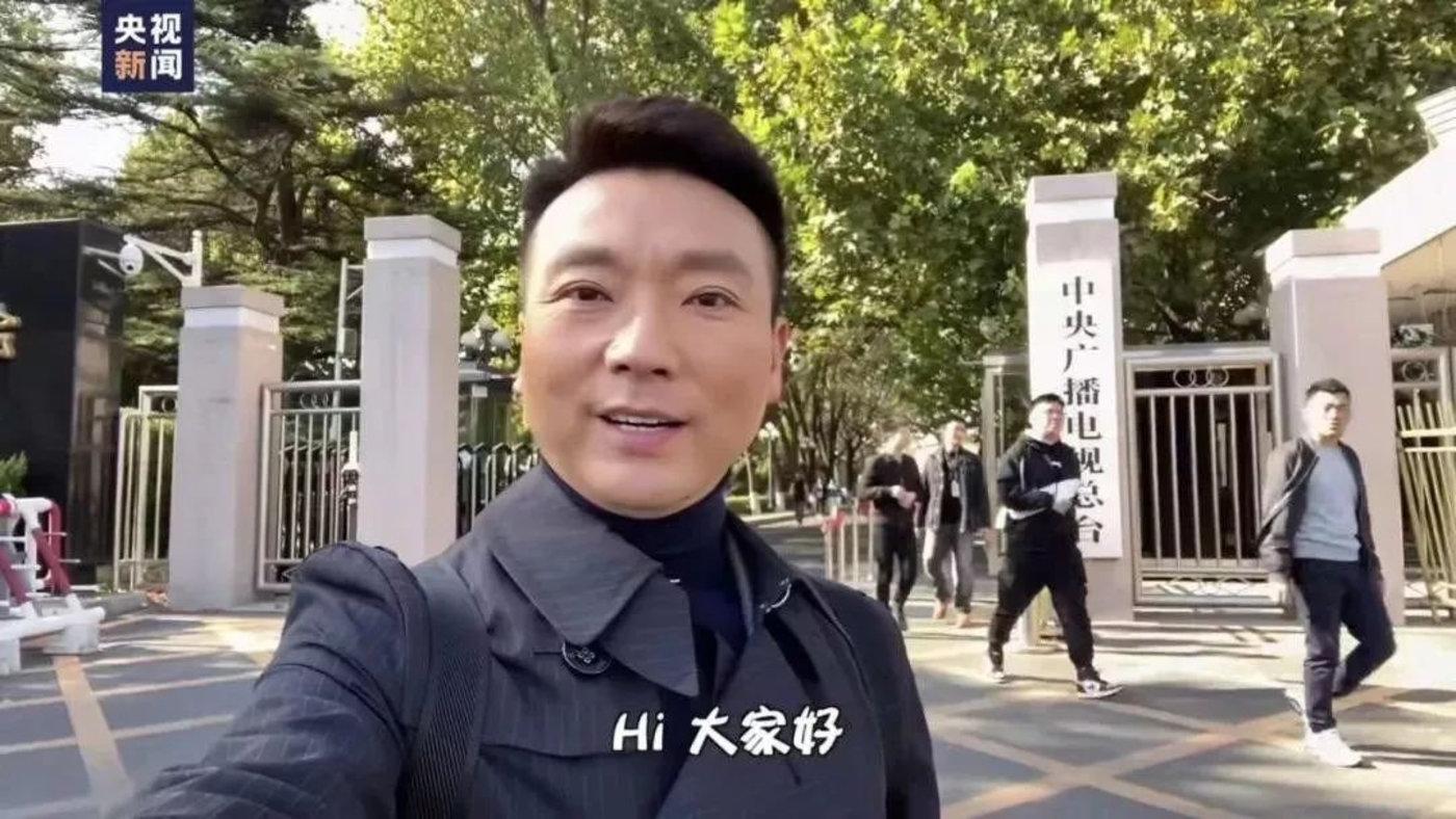 央视主办人康辉的vlog