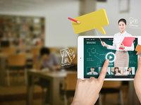 在線教育的2020:工具屬性與資源屬性將加速分化