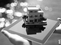 贝壳找房VR售楼部重构新房交易场景 全面革新用户体验|品牌