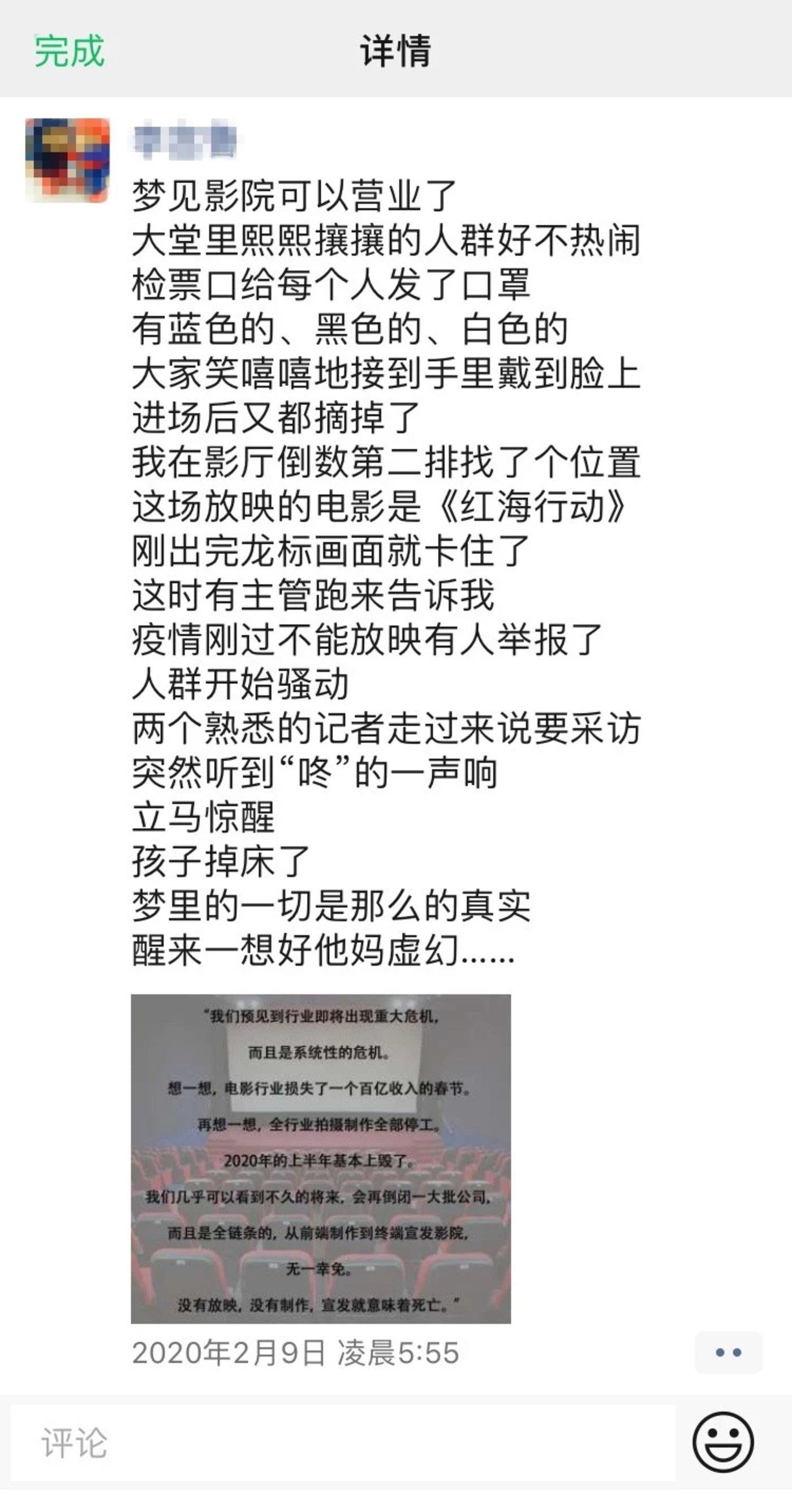图片来源@公众号:董小姐说电影