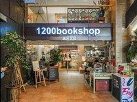 一家24小时书店疫情下的紧急自救