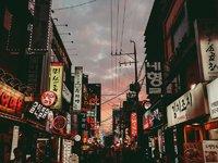 韩国为何突成第二大疫情国?