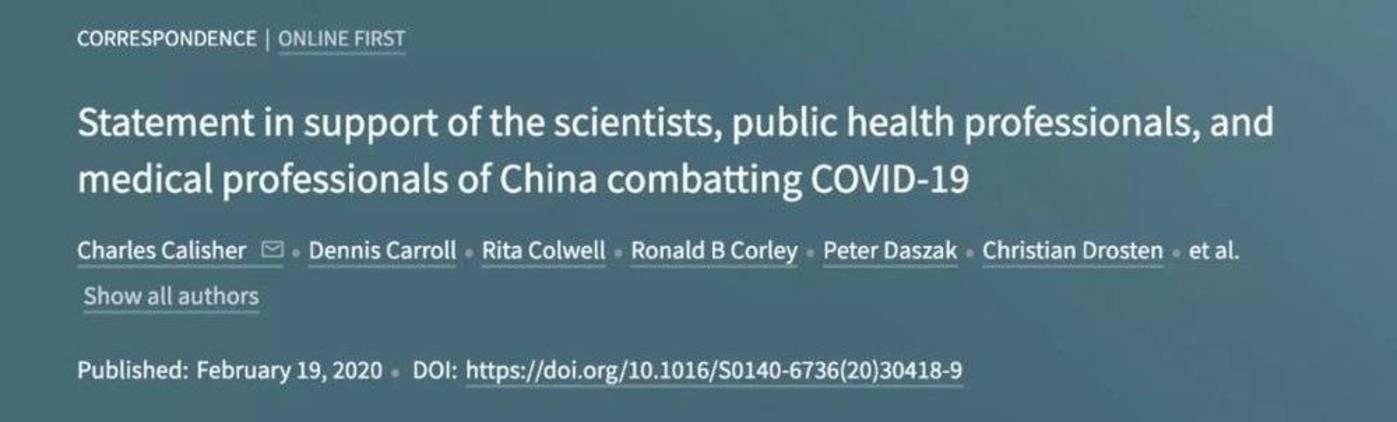 各国科学家在《柳叶刀》上发表联合声明,驳斥阴谋论,并对中国的科研和医务工作者予以支持)