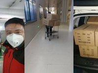 一个企业志愿者在武汉的救援与自救丨彩99彩票注册登录下载特写