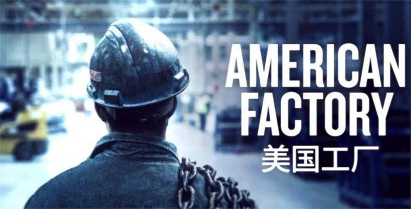"""被病毒""""激活""""的中国制造"""
