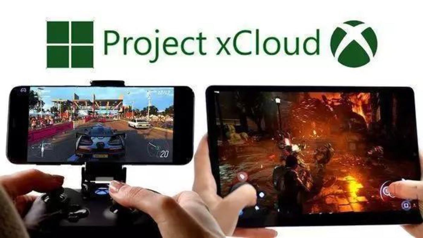 Project xCloud 落地移动终端,微软这一次要走群众路线