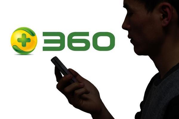 """""""智慧商业""""品牌升级,360增长引擎的To B之路怎么走?"""