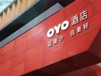 【钛晨报】OYO中国区CFO李维离职;德国电信继续加强与华为合作;Uber CEO:收购Postmates后,公司将于明年盈利