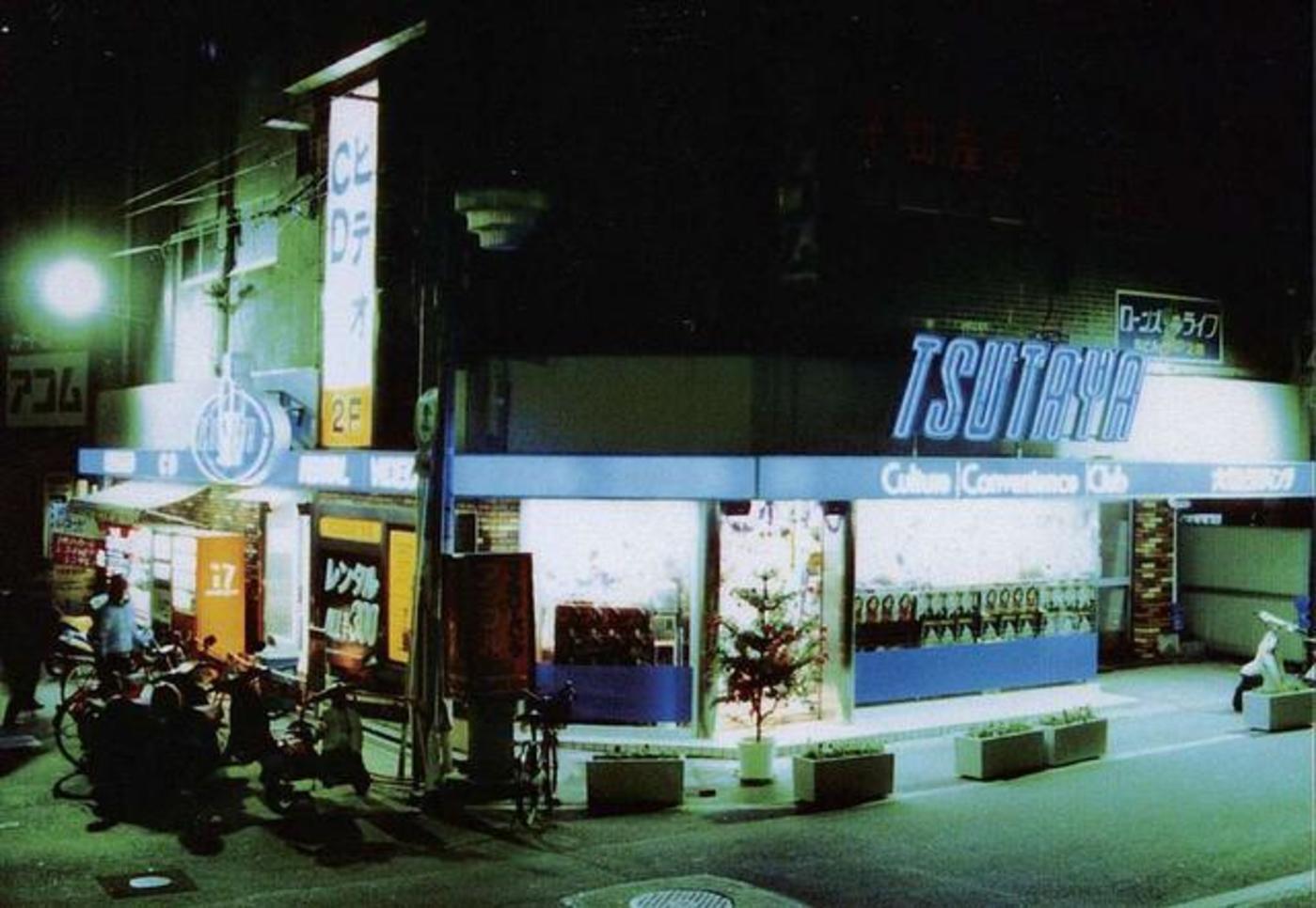1983年时的第一家茑屋书店