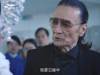 """5.5分《法证先锋4》背后,情怀""""杀""""了那个TVB"""