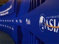 【钛晨报】博鳌亚洲论坛推迟举行2020年年会;2008年金融危机以来美股首次暴跌熔断;CES Asia 2020宣布延期,已签订合同的参展商全额退款