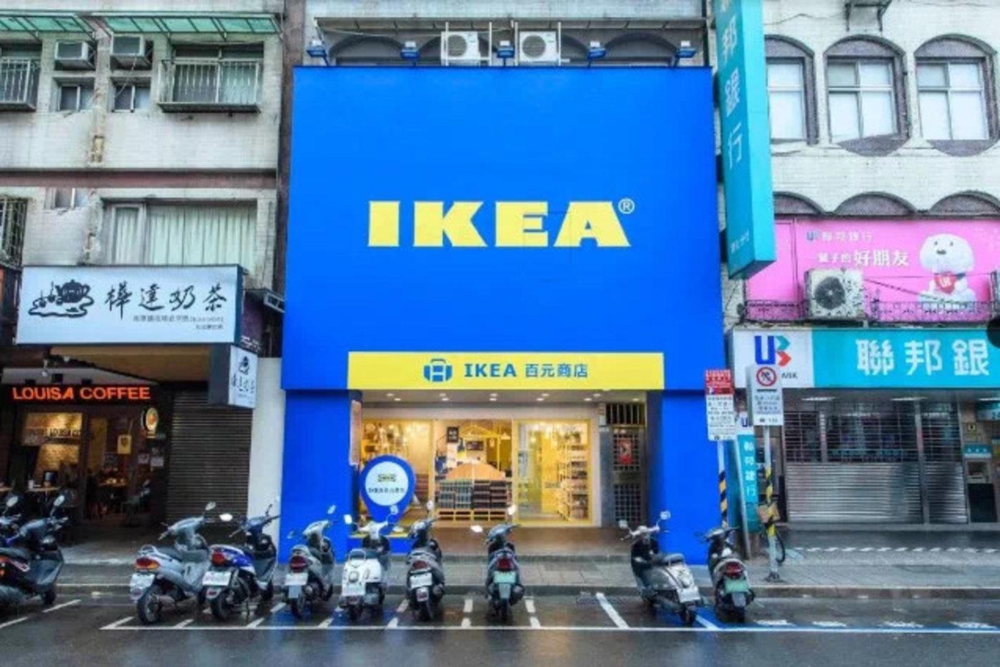 位于台北的宜家小型门店