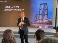 SOHO中国卖身黑石,背后的谋划与无