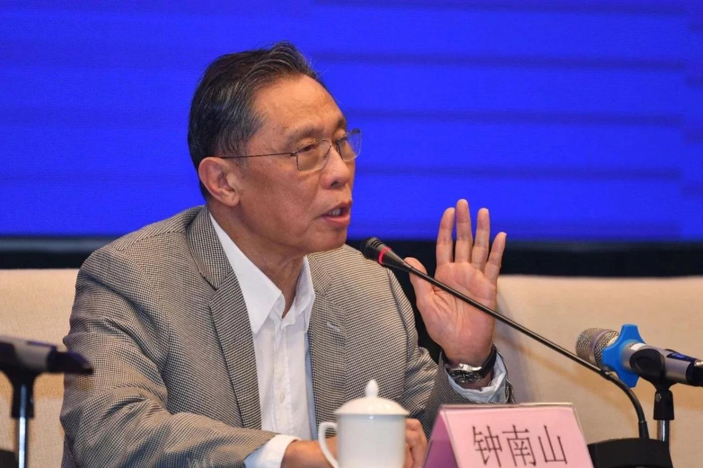 钟南山在广州新冠疫情防控例行会上讲话